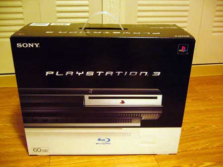 Playstation3 外箱