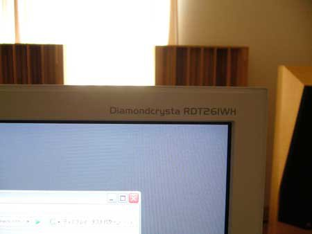 RDT261WHロゴ