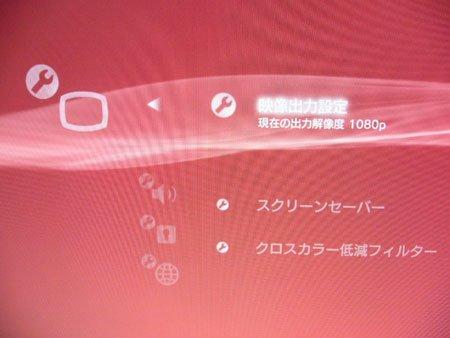 1080P出力