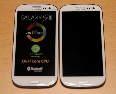 Galaxy S3 外観比較(表)