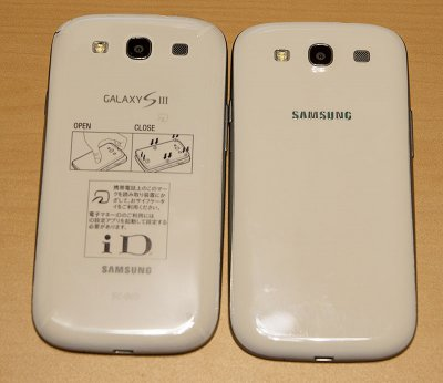 Galaxy S3 外観比較(裏)