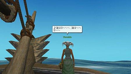 ♪海はヨ~~~