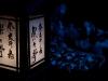 奈良井宿の夕べ(1)